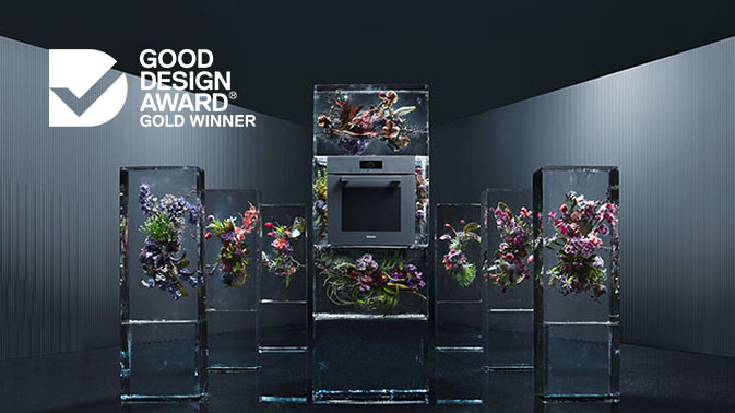 Miele Dialog Oven - Good Design Award Gold