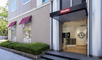 Miele Experience Center 神戸