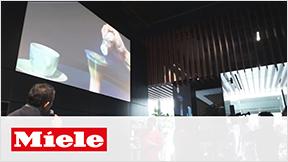 ミーレ全自動エスプレッソマシン CVA 6800 製品発表会