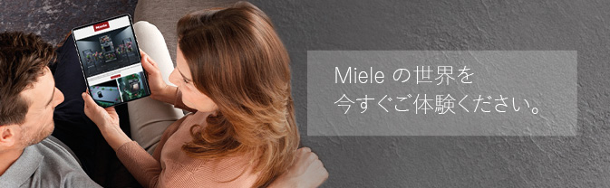 Miele Newsletter