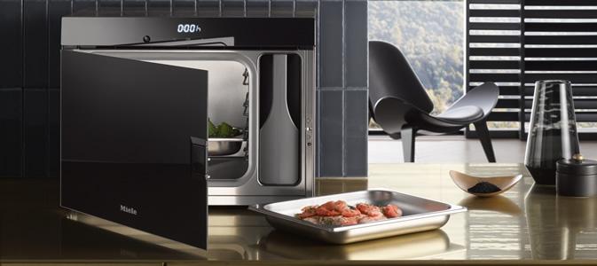 『Series 120』スチームクッカー DG 6010 特別価格キャンペーン