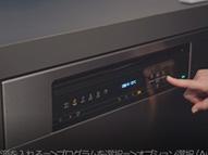 食器洗い機 G7314C -基本の使い方編-