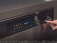 食器洗い機 G7514C -基本の使い方編-