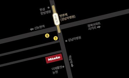 Miele Korea