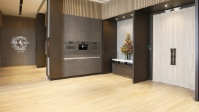 Miele Boutique
