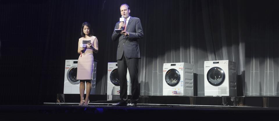美诺W1T1洗衣机干衣机上市