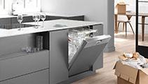 ミーレ・ジャパン設立25周年記念モデル ビルトイン食器洗い機発売