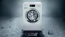 ⼈気のランドリーシリーズに新作「W1洗濯機」、「T1⾐類乾燥機」を発売
